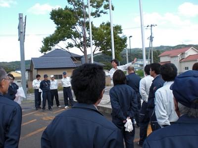 にかほ市総合福祉交流センターボランティア活動